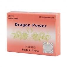 Dragon Power (Természetes alapú) - 2 doboz | 6 darab